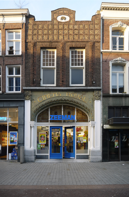 4 NL NB Den Bosch 2014-03-14 (19)
