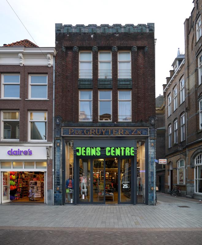 5 NL NB Den Bosch 2014-03-14 (20)