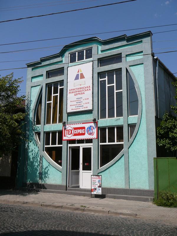 59-UA-ZA-Mukachevo-2012-07-25-19