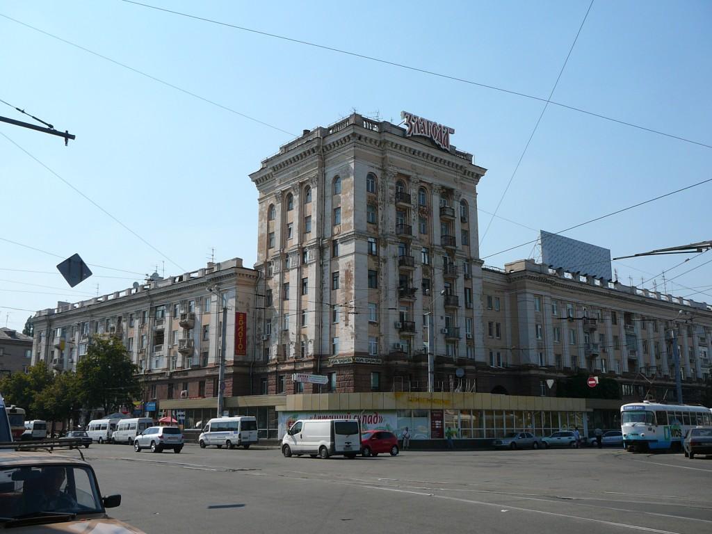 6b UA DN Dniepropetrovsk 2011-08-08 (1)